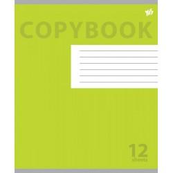 Sąsiuvinis, 12 lapų, langeliais, A5, popieriniu viršeliu
