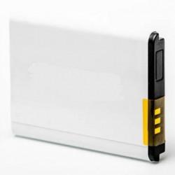Baterija Samsung E570, E578, E690, J700