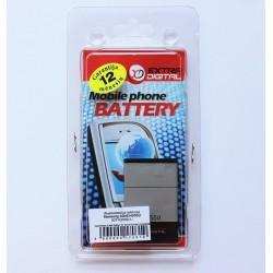 Baterija Samsung GT-E2550 (AB403450BU)