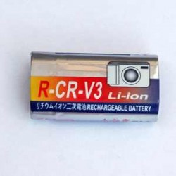 Olympus, baterija LI-O1B/CRV3