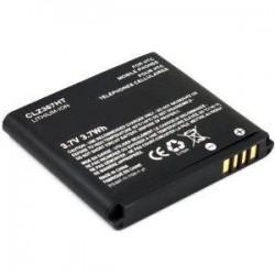 Baterija HTC HD Mini, T5555 (BAS430)