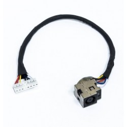 Maitinimo lizdas su kab., HP G62